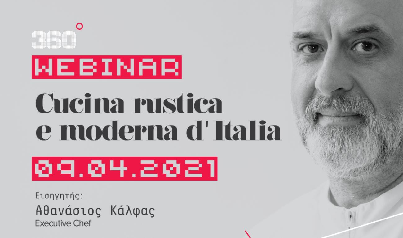 360 Webinar: Cucina Rustica e Moderna d' Italia