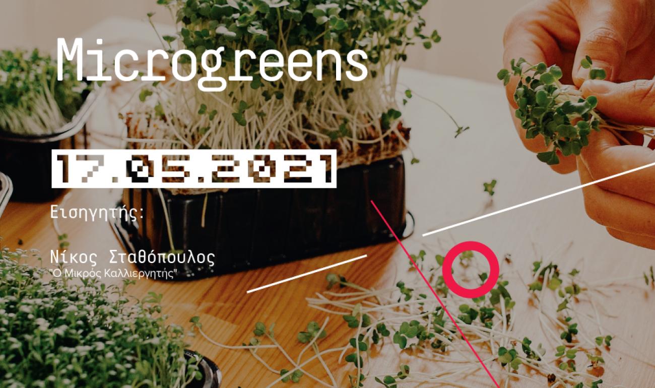 360 Free Webinar: Microgreens