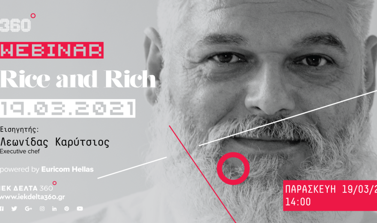 360 Webinar: Rice & Rich by Chef Λεωνίδα Καρύτσιο