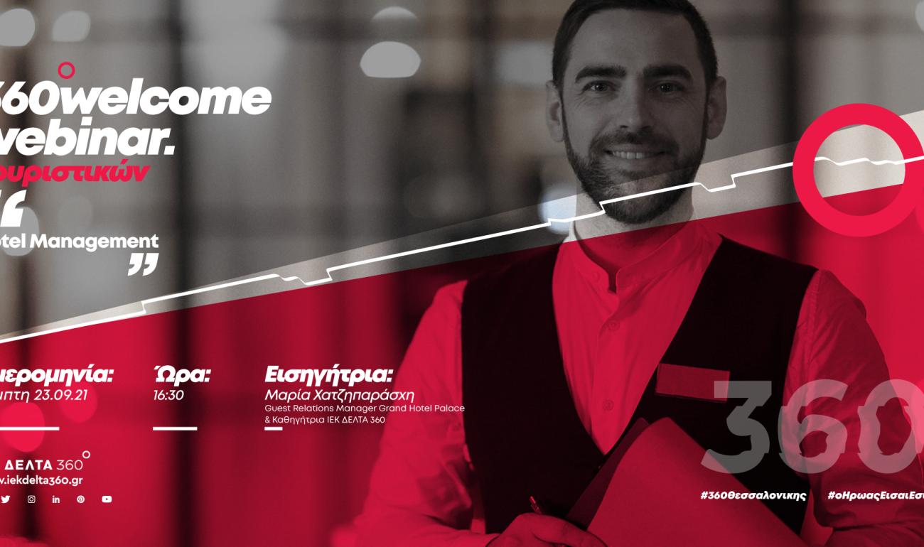 360 Welcome Webinars: Hotel Management